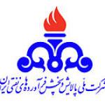 پروژه ارتینگ - شرکت ملی نفت و گاز ایران -nabsanat-sherkate-meli-palayesh